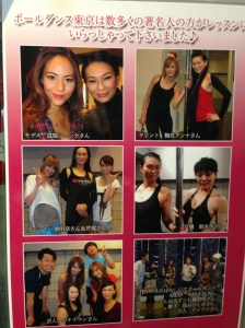 Spotted: Jessica Michibata!! With Lu Nagata, the owner of Pole Dance Tokyo